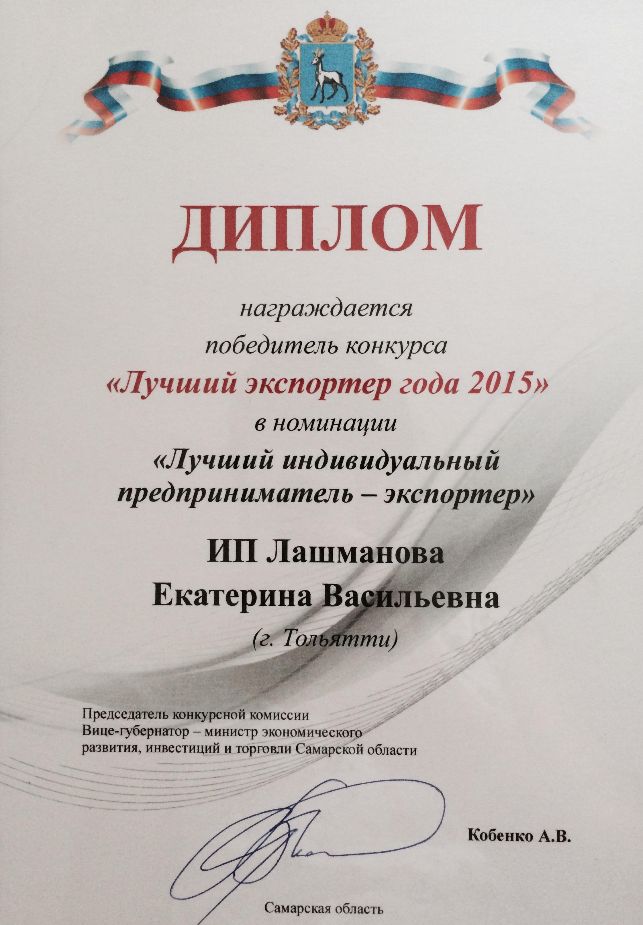 О компании Удобная ваза г Тольятти Удобная ваза fullsizerender jpg